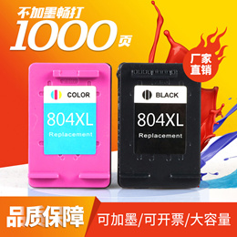 For HP HP804 cartridges 804XL 6220 6222 7120 7820 7822 cartridge HP DeskJet printer 6220 6222 cartri