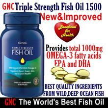 [10SGDoff any order] 72% OFF RETAIL! GNC Triple Strength Fish Oil 1500 / 60 Days/DHA/EPA/Omega3/6