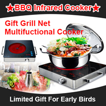 ★Free Grill Net★ YUBANG BBQ Multifunction Infrared Cooker High Efficient Infrared Cooker Radiant coo