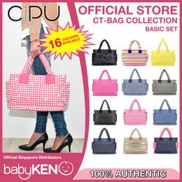 CiPU CT-Bag (Basic)