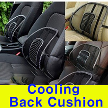 ◈Back cushion◈ cushion cooling waist base waist cushion