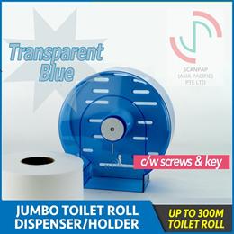 Jumbo Toilet Roll Dispenser/ Holder  (Transparent Blue)
