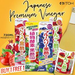 Buy 1 Free 1 ITOH Japanese Premium Fruit Vinegar *Only $7.90 per Bottle! Made in Japan