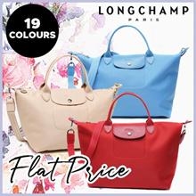BUNDLE SPECIAL! SG Local 100% Authentic Longchamp Neo Series 1512/1515