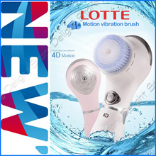 ◆Authentic◆Lotte Korea 4D Motion Vibration Cleanser Face Skin Care Deep Cleansing Tool
