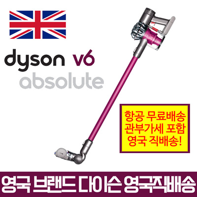 qoo10 uk dyson v6 absolute dyson v6 absolute wireless cleaner voucher home appliances. Black Bedroom Furniture Sets. Home Design Ideas
