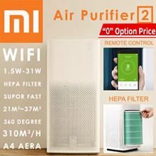 💖READY STOCK💖 [Xiaomi Smart Air Purifier 2/2s/Pro] - use app check air quality  - 1stshop