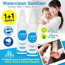 PROMO (HFMD PREVENTION) Waterclean sanitizer eliminates ENTEROVIRUS EV71 99.99%!  disinfectant spray