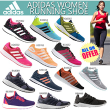 ADIDAS DURAMO WOMEN TRAINING RUNNING FITNESS STYLISH LADIES SHOE