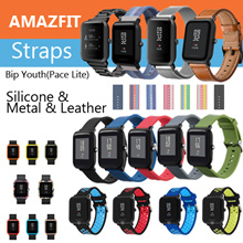 💋Hot stuff💋Xiaomi Huami Amazfit Bip Youth (Pace Lite) Smart Watch strap leather silicone staps SG