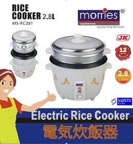 MORRIES MS RC281 2.8L RICE COOKER WITH STEAMER (STAINLESS STEEL COVER)(12 MONTH WARRANTY)(SAFETY MARK REGISTERED)