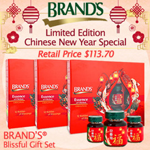 [CNY FLASH DEAL] BRAND'S Essence of Chicken (3 PACKS). LIMITED QUANTITIES!