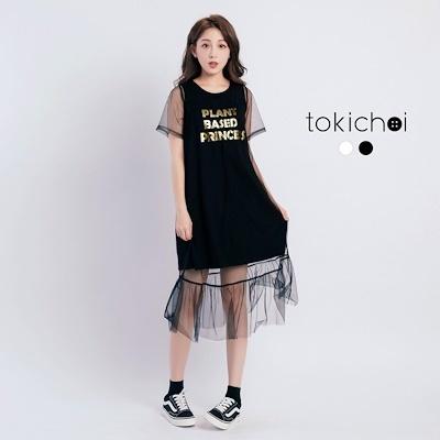 Dress 6-Black