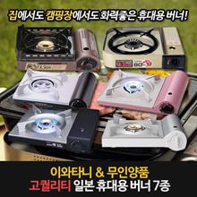 [Iroiro] Iwatani Cassette Slim Burner Sakura CB-TS-1 / Iwatani / Master Slim / Sakura / Burner / Gas Range / Portable / Iwatani / Japan Fastball ..