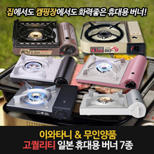 [Iroiro] Iwatani Cassette Slim Burner Sakura CB-TS-1 / Iwatani / Master Slim / Sakura / Burner / Gas Range / Portable / Iwatani / Japan Fastball / Buy Overseas / Free Shipping