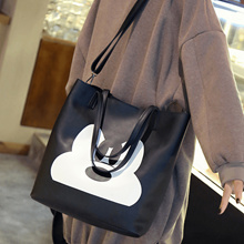 READY STOCK Mkey Clipart Shoulder Tote Bag Sling Bag Travel Bags Handbag