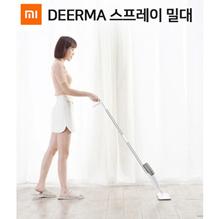 [Xiaomi] Xiaomi Deerma water spray water purifier cleaner / Deerma moisturizer