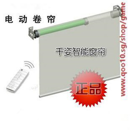 Electric sunshade curtains/curtain/remote control/auto volume lift curtain dooya/built-in remote con