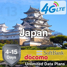 Qoo10 - japan sim card Search Results : (Q·Ranking): Items now on