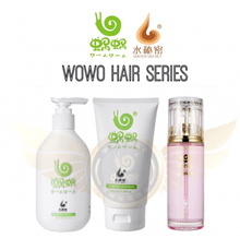 WOWO BUNDLE SET SHAMPOO HAIR MASK HAIR ESSENTIAL OIL