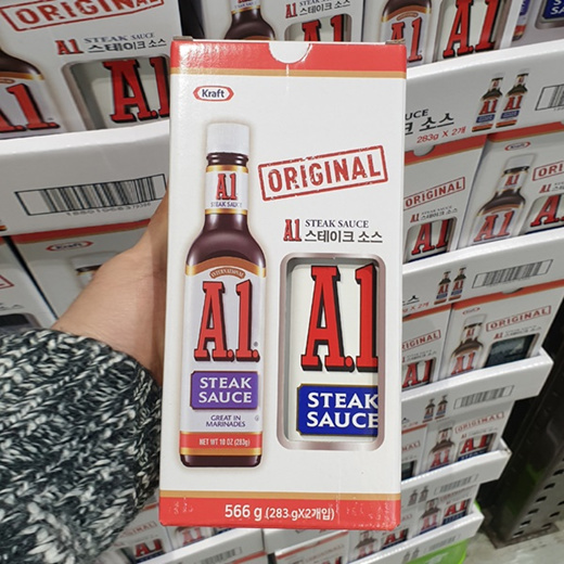 Qoo10 Kraft A1 Steak Sauce 283g X 2p Groceries