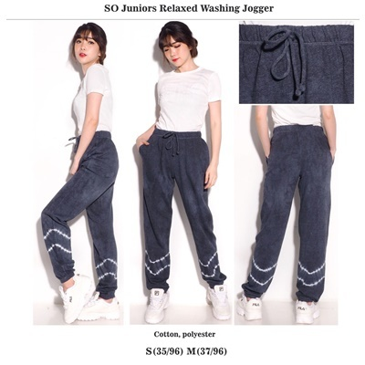 SO Juniors Relaxed Washing Jogger