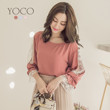 YOCO - Lace Panel Detail Blouse-180475-Winter