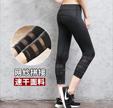 New Fashion 2018 Leggings Ladies Women Stretch Solid Zumba Gym Sports3/4 Long pants QK713