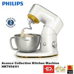 Philips Avance Collection Kitchen Machine - HR7954/01 (2 Years International Warranty)