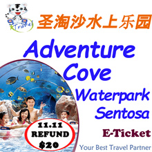 【99 TRAVEL】Adventure Cove Waterpark Sentosa- E-ticket One day Pass 圣淘沙水上乐园电子票