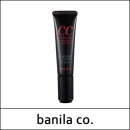 [banilaco] It Radiant CC Cover 30ml