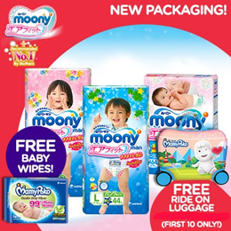 [Unicharm]【USE COUPONS!】MAMYPOKO AND MOONY AIR FIT Diapers! Authentic Quality!