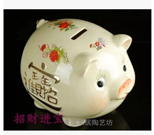 Ceramic Decoration Lovely Zhaocai Jinbao pig savings piggy bank home decoration of children s gifts