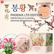 Phoenix Limited Collection ◆Sulwhasoo◆Perfecting Cushion EX/Snowise Brightening