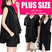 [10/10 update]2016 NEW PLUS SIZE FASHION LADY DRESS OL work dress SLIM DRESS top chiffon short SET