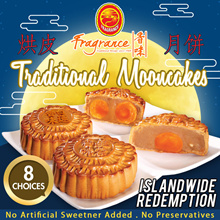 [EXCLUSIVE PRE-SALE] Traditional Baked Mooncakes (Choice of 8 Flavours) (Box of 4)(Mooncake Festival)