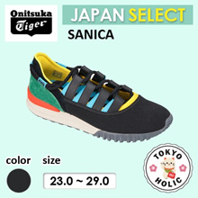 (Japan Release) SANICA /Onitsuka tiger/Only Available in japan /Sneakers/Shoes