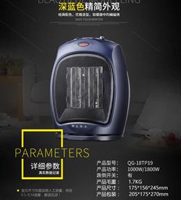 SINGFUN warm air blower/DQ078 household electric heater