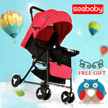Authentic Seebaby see Baby QQ3 Stroller/ lightweight travel pram/  adjustable foldable stroller