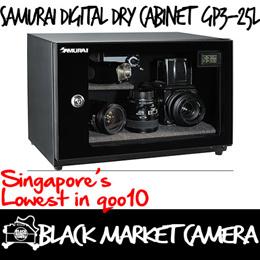 [BMC][Photograpy] Samurai Digital Dry Cabinet
