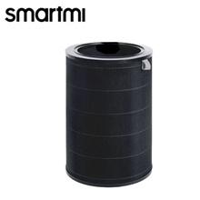 Zhimi Air Purifier Filter Element-Black