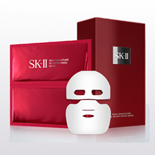 Skin Signature 3D Redefining Mask [REGULAR](6pcs with a box)