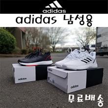 ADIDAS MENS court shoe
