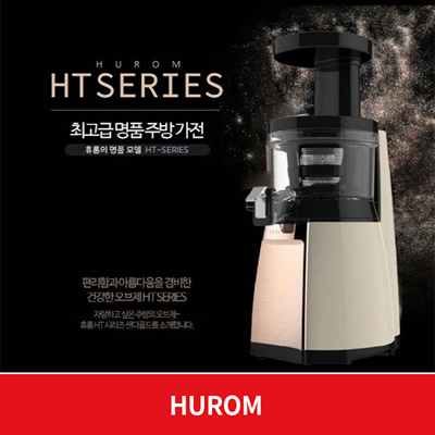 Hurom Slow Juicer In Saudi Arabia : Qoo10 - Z_HT-IKF14 : Home Appliances