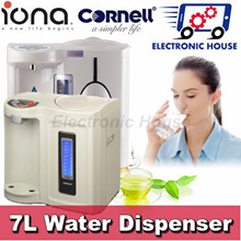 ★ Iona GLWD700/ Cornell CWD-E70CR Water Dispenser 7.0L ★ (1 Year Singapore Warranty)