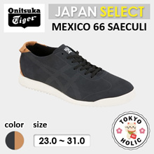 (Japan Release) MEXICO 66 SAECULI /Only Available in Japan/Sneakers/Shoes/