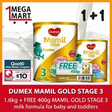 [Dumex] Dumex Mamil Gold Step 3 1.6kg / FREE 400G Mamil Gold Step 3
