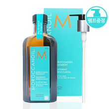 Morokan oil hair treatment original 200ML + pump