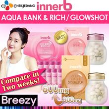 [innerB] Aqua Bank / Aqua rich DOUBLEUP/ Glowshot Drink Collagen /