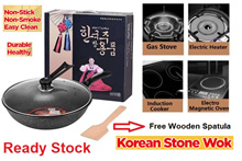 Korean Non Stick Frying Wok Pan Pot Maifan Marble Stone Korea Cooking Pot 30-32cm[Local Delivery💗]
